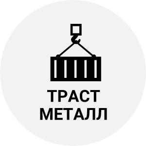 """Отзыв от Фоменко Иван ООО """"ТД ТРАСТ МЕТАЛЛ"""""""