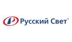 Русский свет - кабельно-проводниковая, светотехническая продукция, электротехника.